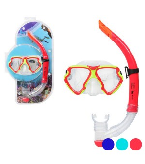 Taucherbrille mit Schnorchel Erwachsene 117560