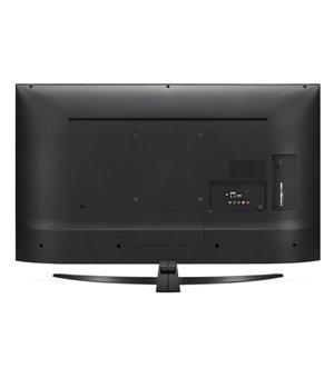 "Smart TV LG 70UM7450 70"" 4K Ultra HD LED WiFi Schwarz"