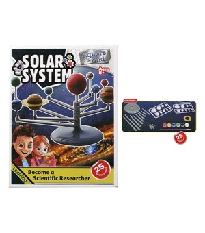 Puzzle: Sonnensystem Explore Anf Find 117752