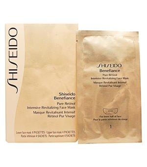 Feuchtigkeitsspendend Gesichtsmaske Benefiance Shiseido