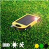 Solar Power Bank 4000 mAh 144939